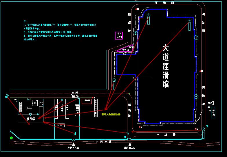 弱电工程设计方案